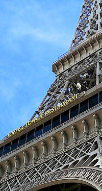 Eiffel Tower Restaurant, Paris Las Vegas Casino Hotel