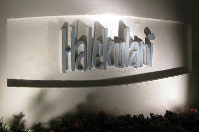 Halekulani Hotel Waikiki Sign