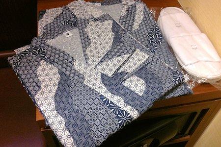 Ukata provided along with bathrobes
